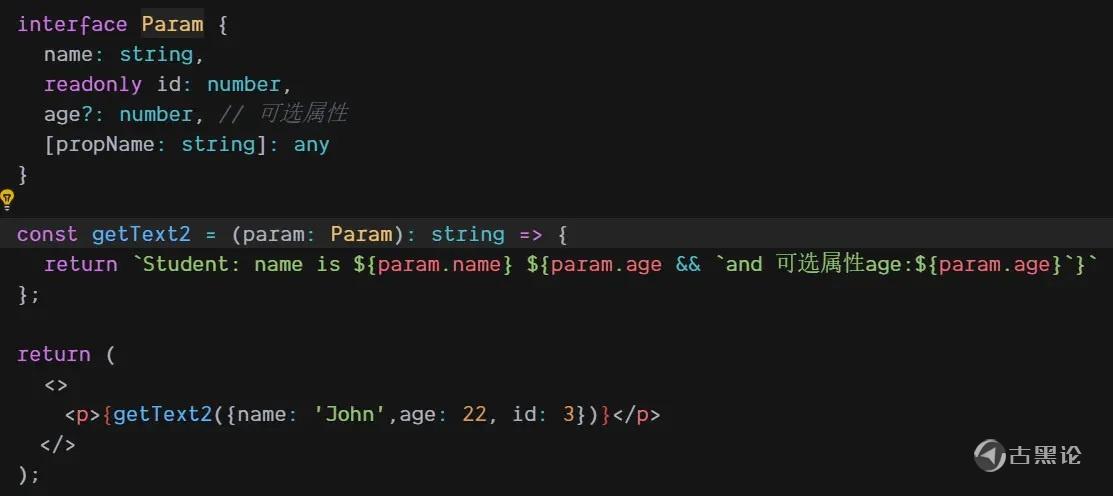 深入浅出typescript编程语言 4.jpg