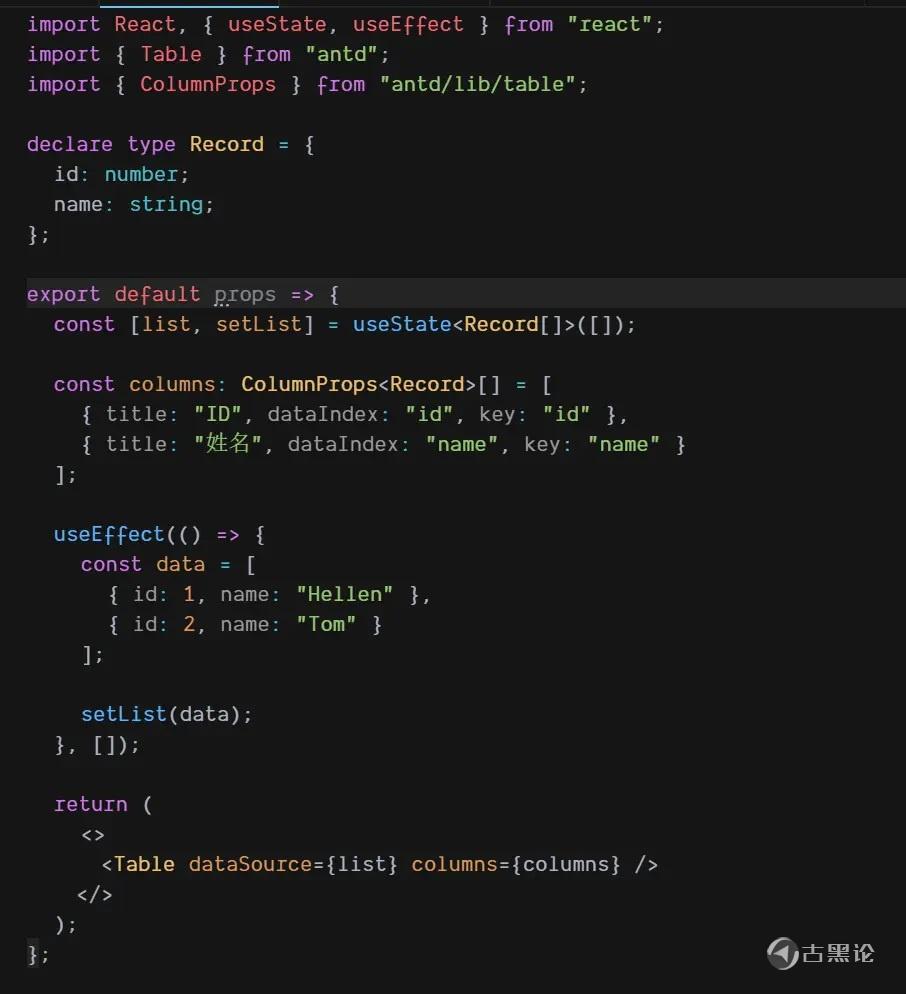 深入浅出typescript编程语言 r.jpg