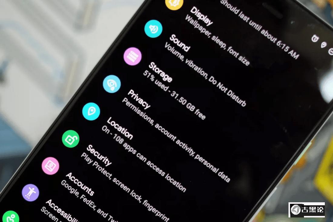 即使拒绝授予权限,仍有1000多个Android应用继续收集你数据 安卓.png
