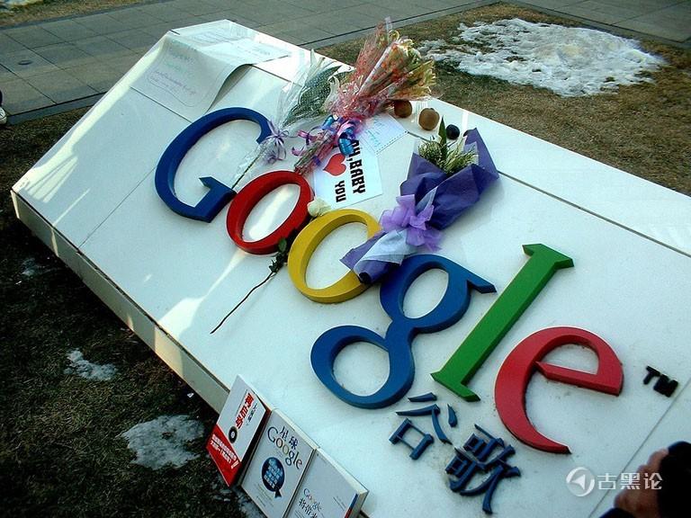 深度调查:为什么我们不能访问谷歌?(长文慎入) 0__pgCBUEjUaLT29Yh.jpg