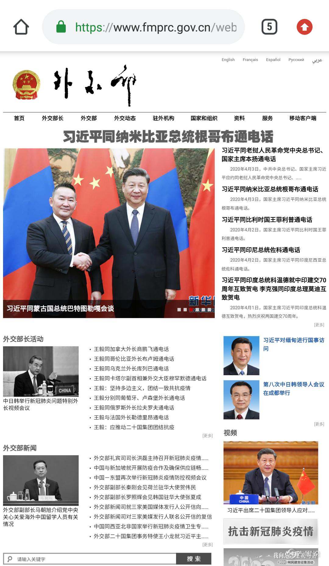 举国哀悼404 Screenshot_2020-04-04-08-10-29.png