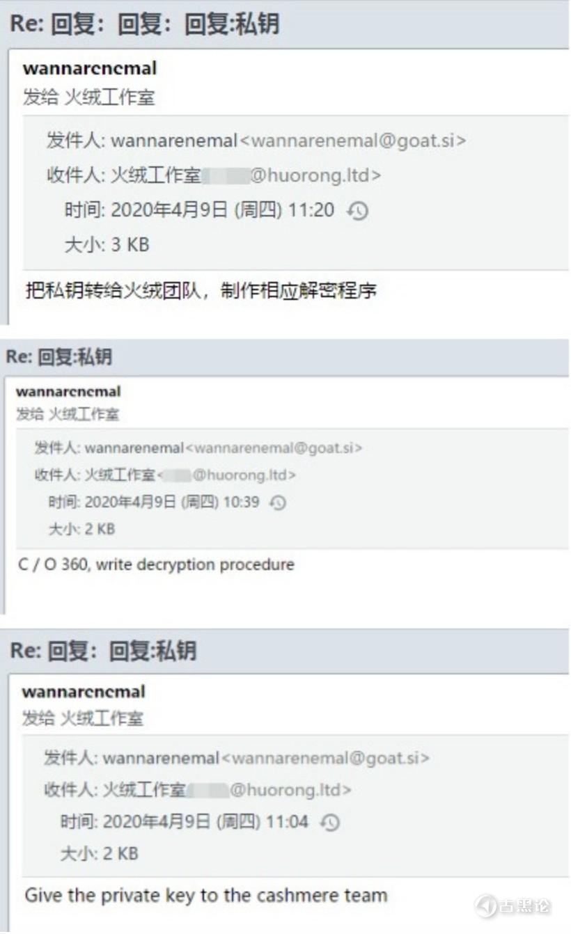 最怂的勒索病毒 WannaRen 4.jpg