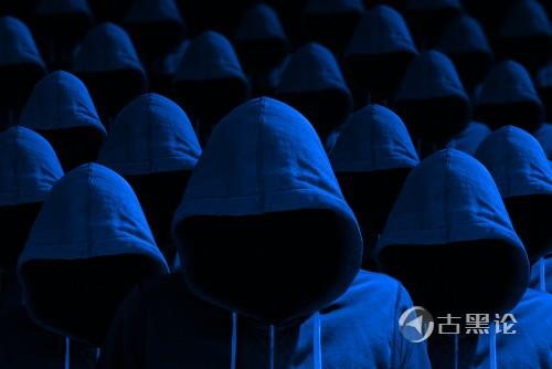 你想成为哪种黑客? shutterstock_636688606.jpg