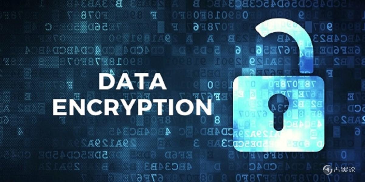 文件加密扫盲 data-encryption.jpg