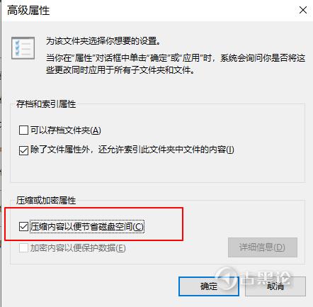 文件加密扫盲 Image1.png