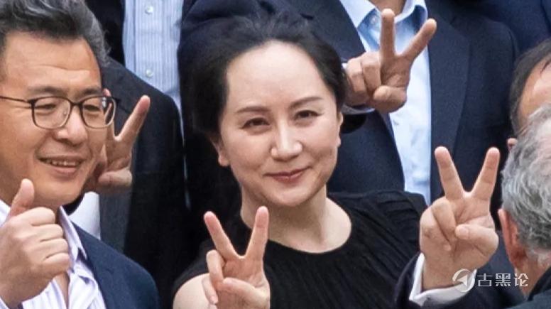孟晚舟事件起因经过 meng-wanzhou.png