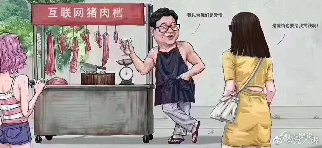当国内互联网大佬遇上摆摊 9-.jpg