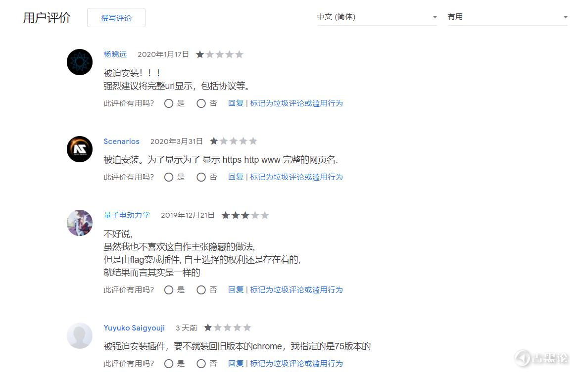 恢复最新版谷歌浏览器隐藏的 www Image 1.png