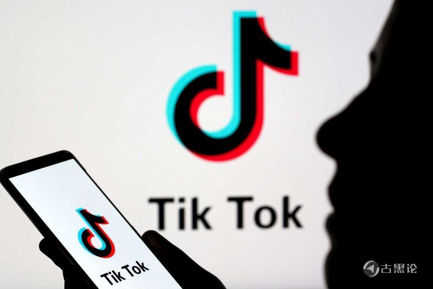 TikTok 等应用被指监视剪贴板内容 11747540-3x2-xlarge.jpg