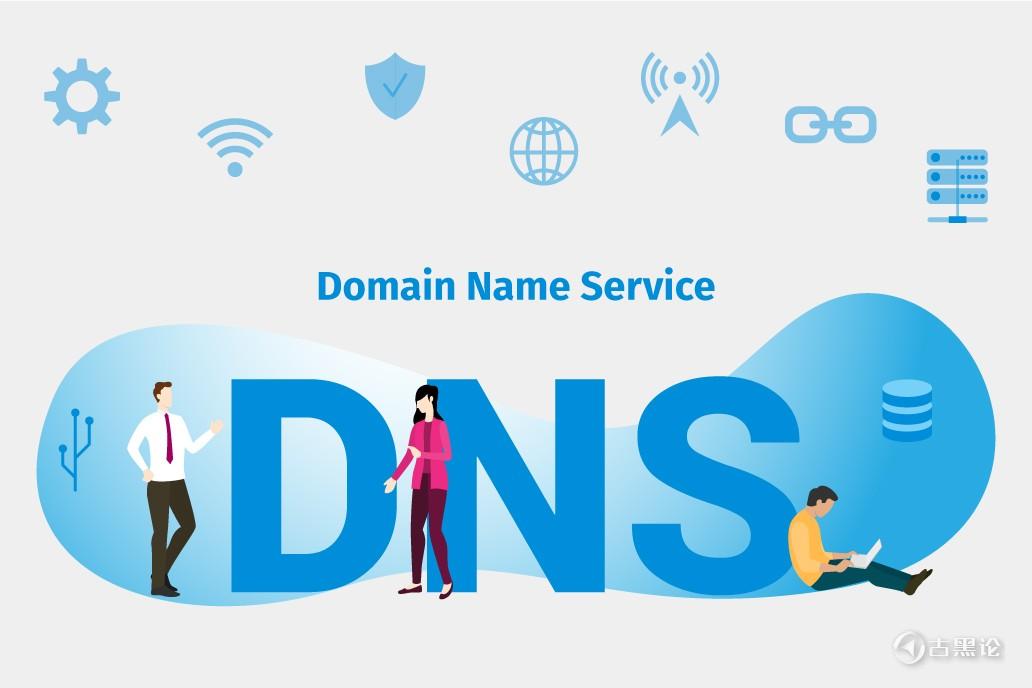 DNS 作者谈其起源和现状 Domain-Name-Service-DNS.jpg