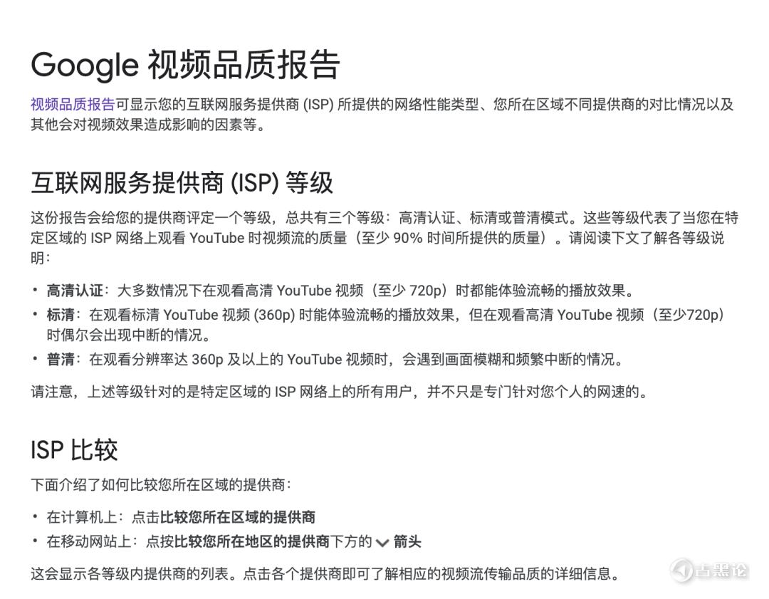 中国不可能有媲美 YouTube 的视频网站 2.png