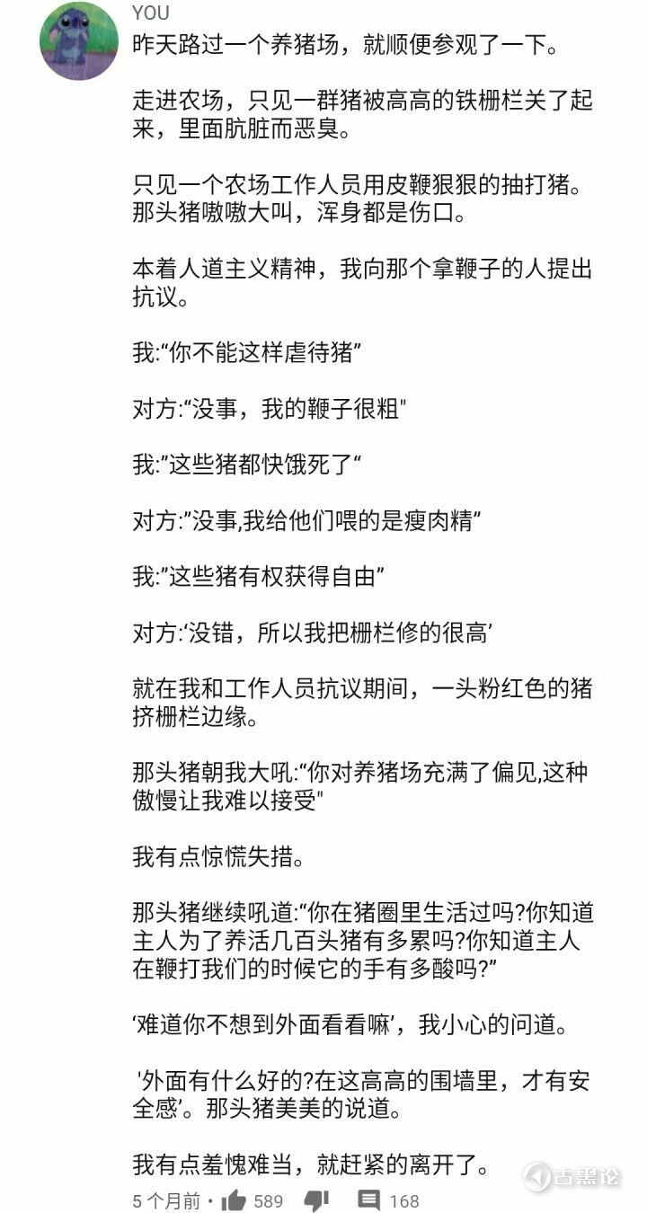 猪圈童话故事 QQ图片20200829105914.jpg