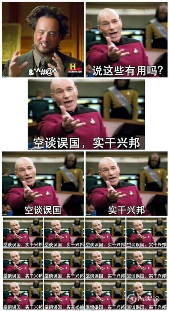 颠扑不破的杠精逻辑 photo_2020-11-18_20-50-58 (3).jpg