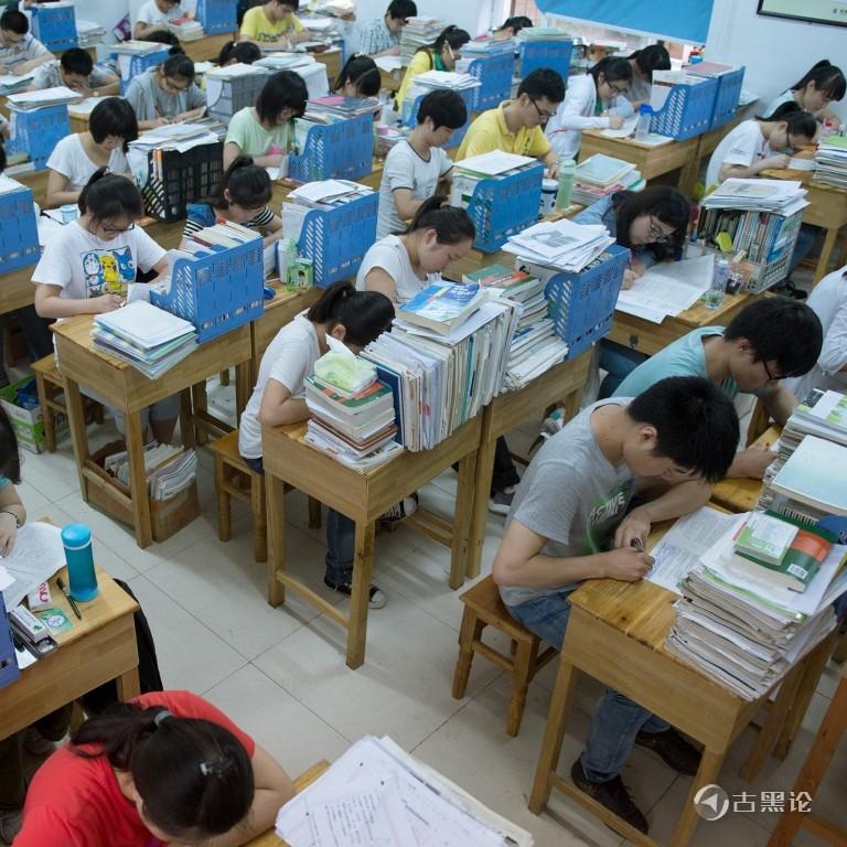 中国式教育把每个学生都切割得一模一样 5fe95b30-158e-11ea-9462-4dd25a5b0420_image_hires_104848.JPG