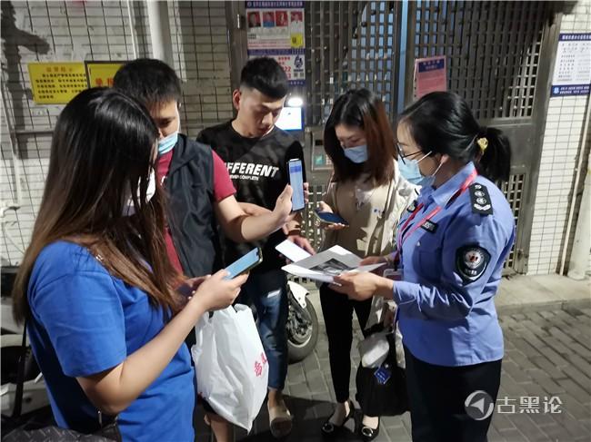 中国大力推广国家反诈中心APP 16741618223658.jpg